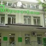 В Днепре неизвестные подожгли и взорвали банкомат «ПриватБанка»