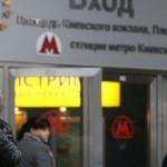 Тысячи жителей эвакуированы в Москве — кругом бомбы