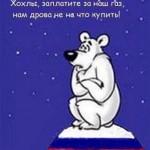 Сегодня ровно три года, как Украина не покупает газ у РФ