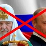 Ющенко рассказал о химически чистом поражении Москвы и Путина