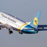Прокуратура: МАУ Коломойского* «наварила» на ремонте самолетов 10 миллионов
