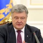 Совет ЕС поддержал Украину в противодействии российской агрессии в Приазовье