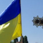 Представительство Вселенского патриархата в Украине наделено функциями посольства
