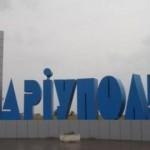 Мариупольцы поддерживают введение военного положения