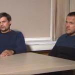 Британская полиция показала видео с прогулкой «Боширова» и «Петрова» по Солсбери