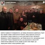 Прокуратура Грузии предъявила обвинения задержанным титушкам Семенченко