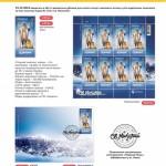 Вышла почтовая марка, посвященная фильму «Приключения S Николая»