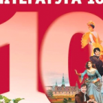 Актер Камбербэтч попал на обложку украинского учебника