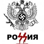 Украина созывает подписантов Будапештского меморандума