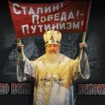 Лубянка засылает в Украину кротов в церковных рясах