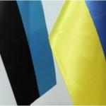Парламент Эстонии принял декларацию в поддержку Украины