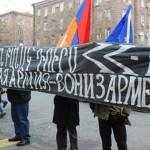 В Армении требовали вывести российскую военную базу