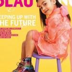 Дочь Ким Кардашьян впервые на обложке глянца без звездной мамы
