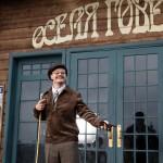 Гуцулка Ксеня — первые кадры украинского комедийного мюзикла