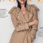 Ирина Шейк снялась для нового номера бразильского Vogue