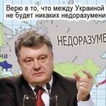 Украина ввела новые санкции против РФ и марионеток Кремля