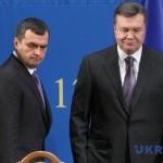 ЕС продлил санкции против Януковича и братвы его режима