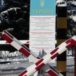 Только с начала этого года пограничники задержали 59 «украинцев», завербованных РФ