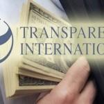 В Transparency прокоментировали отмену закона о незаконном обогащении