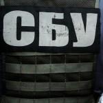 СБУ разоблачила пропагандистку, по заданию ФСБ агитировавшую против выборов