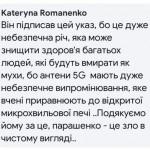 Лучшие смешные изречения сторонников Зеленского
