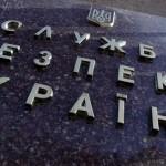 Завербованный работник арсенала ВСУ должен был помочь России совершить теракт