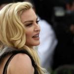 Мадонну уличили всвидании сТрампом
