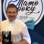 Юрий Горбунов стал «Папой года»