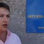 Террористка Савченко собирается ехать агитировать в оккупированную Горловку