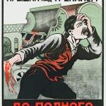 Советские плакаты по технике безопасности, напоминающие кадры из фильмов ужасов