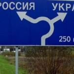 Торговый оборот Украины и РФ за годы русской агрессии упал в 3 раза.