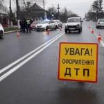 С начала года в Украине произошло около 130 тысяч ДТП