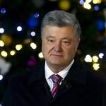 Порошенко: сегодняшняя власть отдаляет членство Украины в ЕС и НАТО.