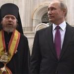 Путин подарил своему «духовнику» 10 миллиардов рублей