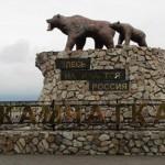 На Камчатке медведице с монумента «Здесь начинается Россия» обломали уши