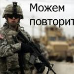 На пороге глобального конфликта, или почему Сирия не Афганистан для России