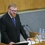 Виталий Милонов попросил ограничить производство одноразовых мангалов