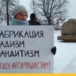 В Петербурге пройдет митинг против пыток в полиции и ФСБ