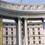 МИД Украины заявил о готовности рассмотреть обмен Вышинского на Сенцова