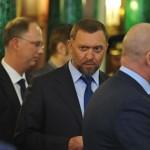 Власти США решают вопрос об отмене санкций в отношении «Русала»