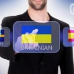 83% одесских первоклассников выбрали украинский язык