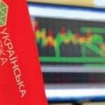 «Украинская биржа» очистилась от российского программного обеспечения и возобновила торги