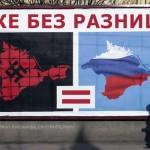 Украина обратилась в Гаагу из-за принудительного призыва крымчан в армию РФ