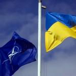 НАТО и далее будет оказывать Украине мощную политическую и практическую поддержку