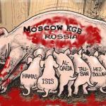Доклад Украины на ПА НАТО о связях России с террористами