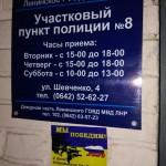В оккупированном Луганске местные патриоты расклеили листовки с поздравлениями ко Дню ВСУ