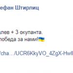 В результате попадания мины бойцов ВСУ в блиндаж российских террористов «ДНР», были ликвидированы четыре оккупанта