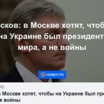 РФ не будет выполнять решение Морского трибунала относительно украинских моряков