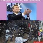 Убийства во время Евромайдана: скандального генерала СБУ выпустили из СИЗО