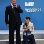 Путин понял Зеленского: Оккупанты из минометов били по позициям ВСУ под тремя населенными пунктами